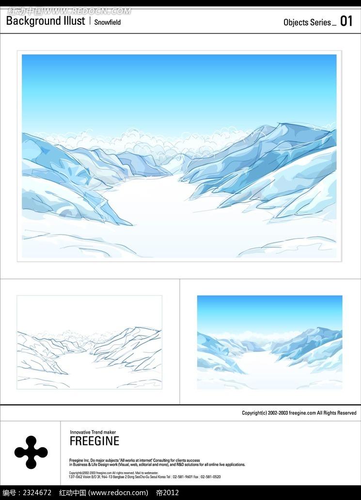 雪山手绘线描画