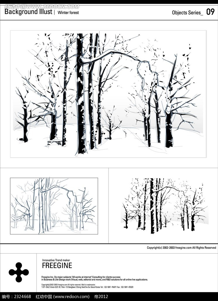 雪景树林手绘线描画