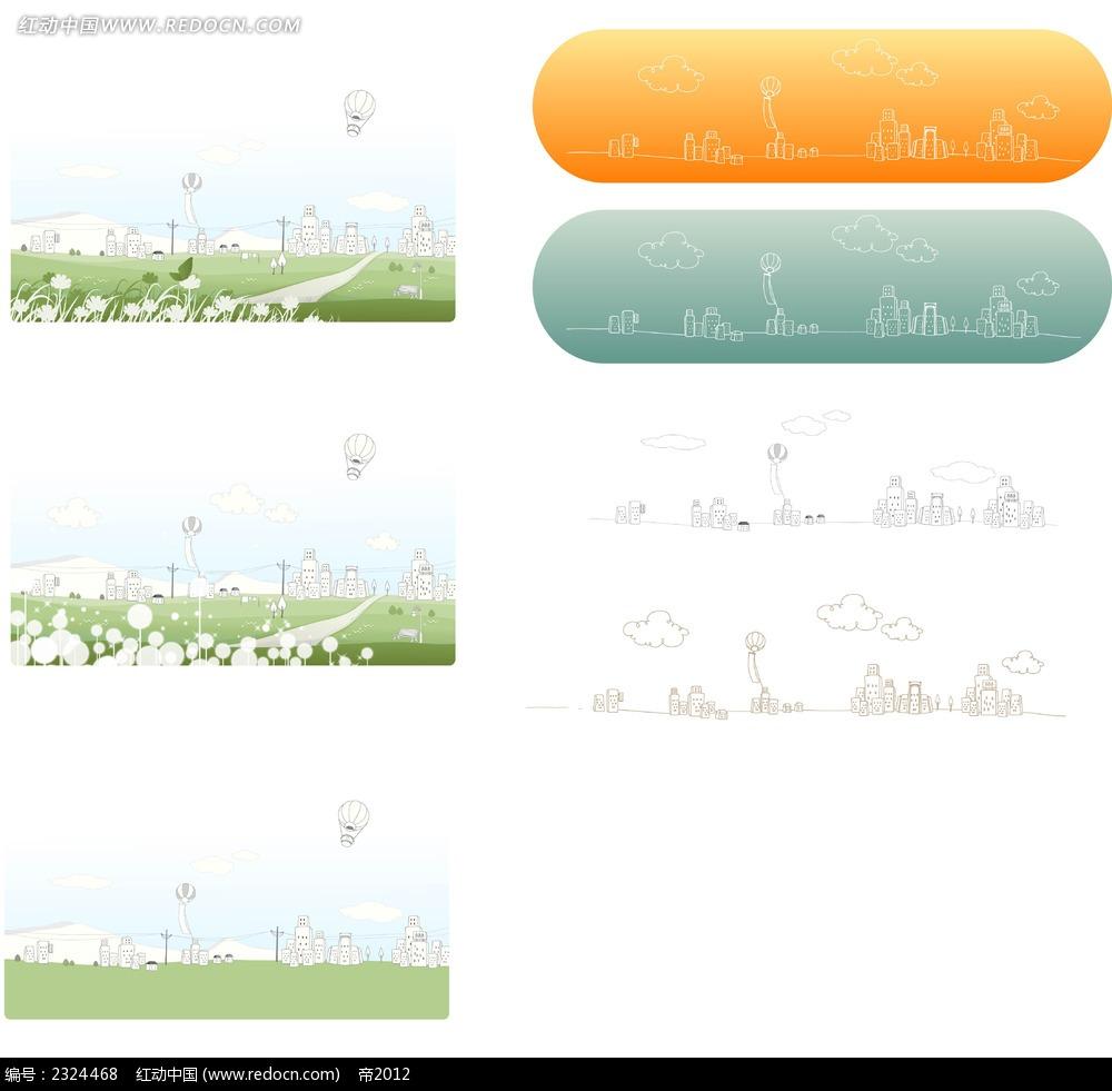 房子白云热气球手绘线描背景画面