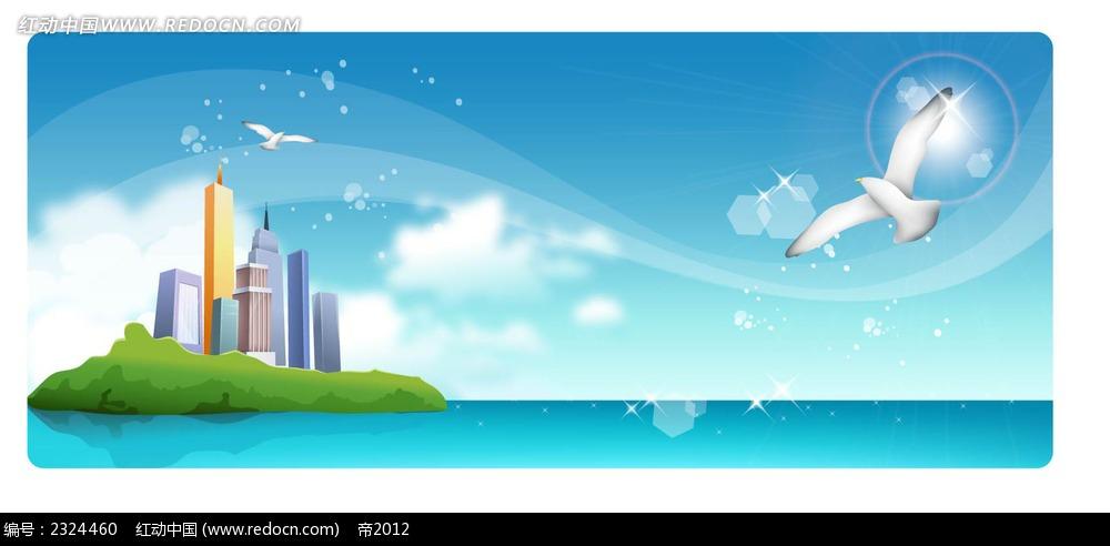 城市蓝天白云鸽子手绘背景画