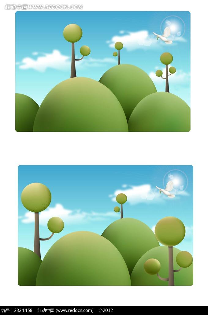 几何山树蓝天背影鸽子手绘背景画