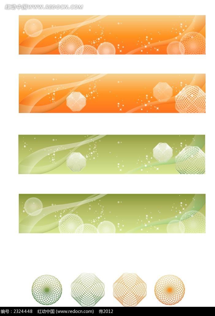 气泡曲线几何球背景手绘画