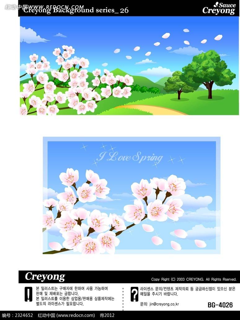 桃花乡村美景手绘背景画
