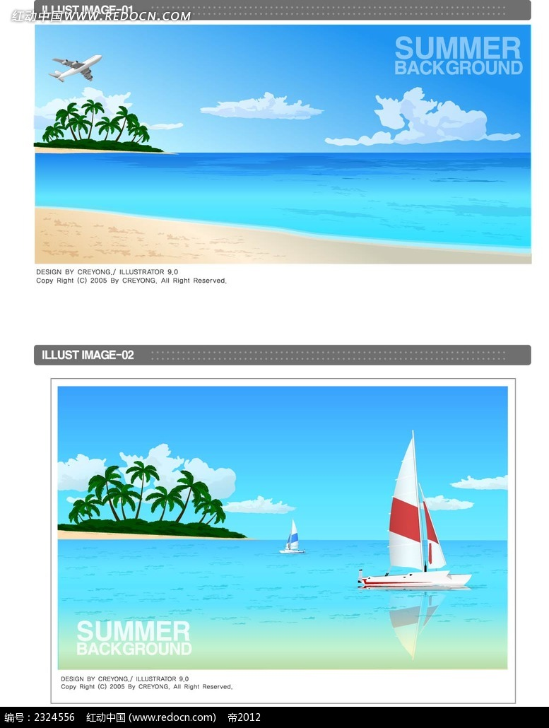 蓝天白云大海椰岛手绘背景画