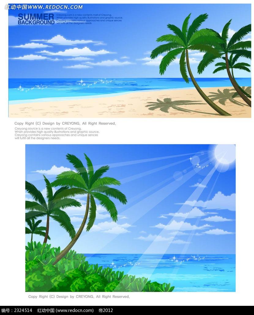 夏日蓝天白云大海沙滩椰树手绘背景画