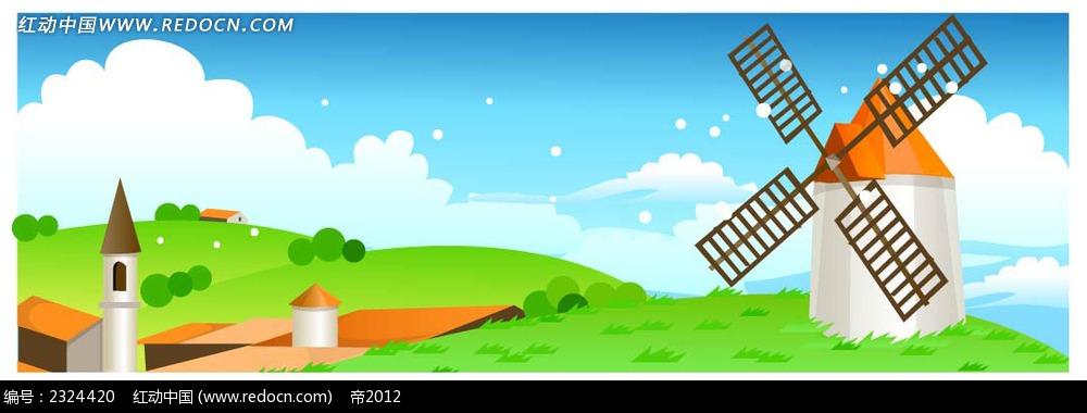 春季乡村大风车手绘背景画