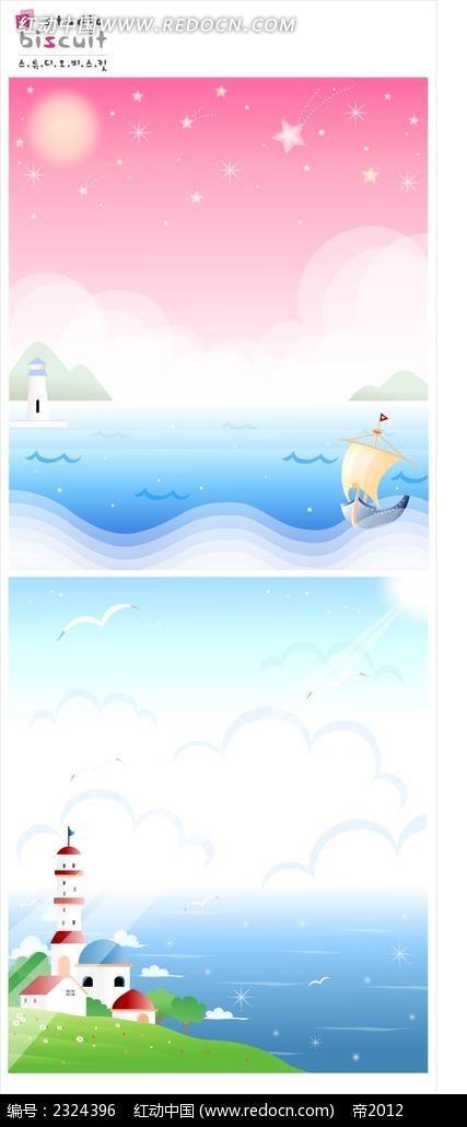 免费素材 矢量素材 花纹边框 底纹背景 大海航行临湖别墅手绘背景画