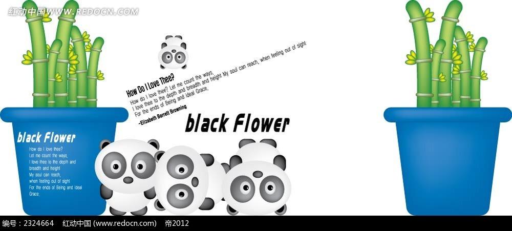 蓝色大桶竹子熊猫手绘背景画
