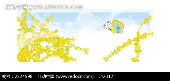 小黄花蝴蝶手绘背景画