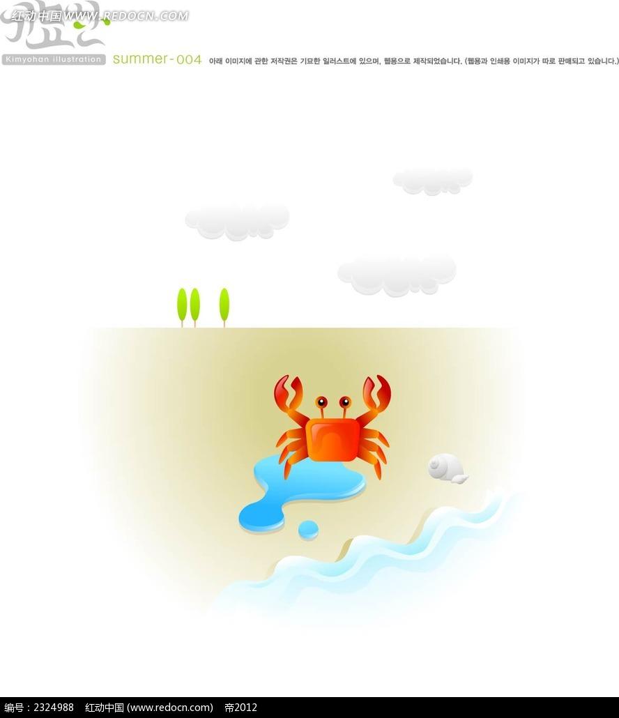 沙滩螃蟹海螺手绘背景画
