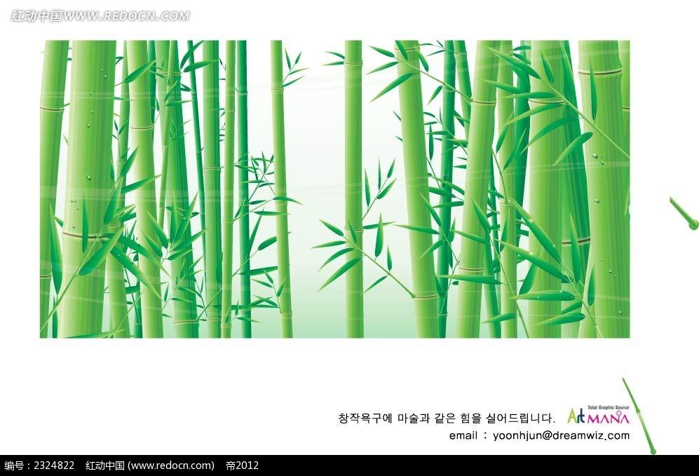 cmyk模式竹林手绘背景画