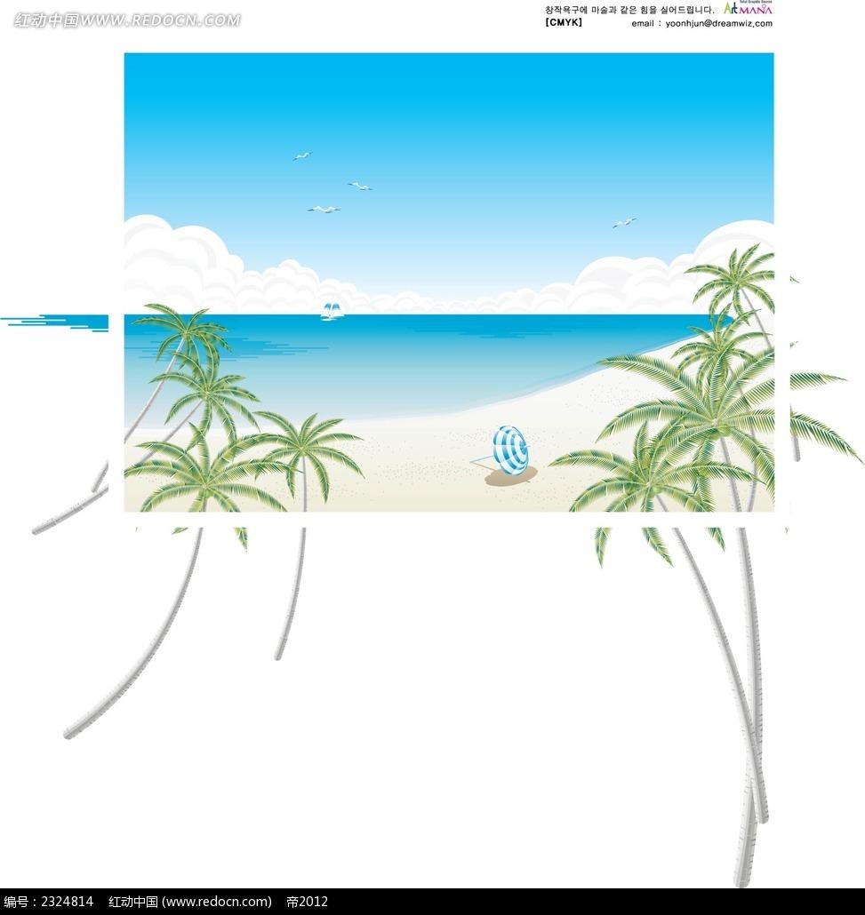 蓝天白云大海椰树手绘背景画
