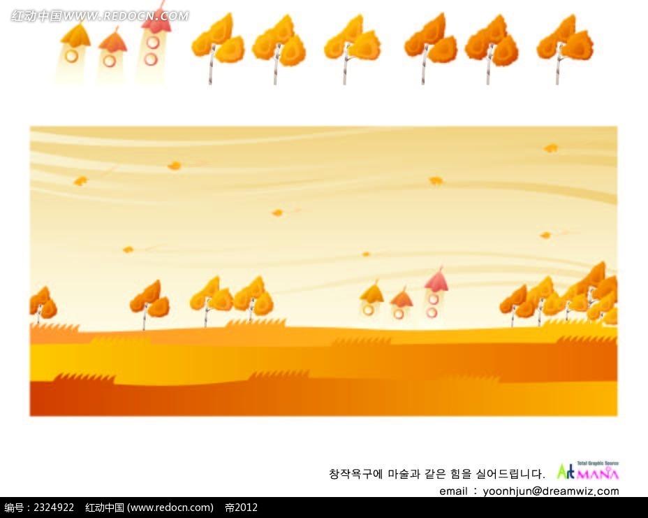 橙色秋季背景手绘画