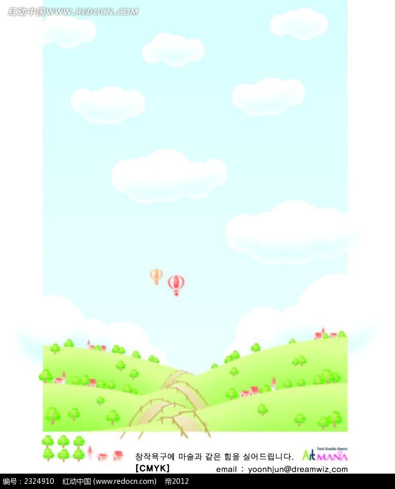 乡村蓝天白云房子热气球手绘背景画