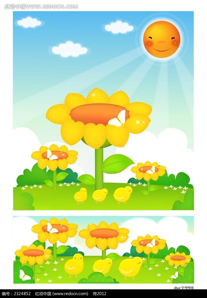 向日葵蝴蝶太阳小鸡手绘背景画