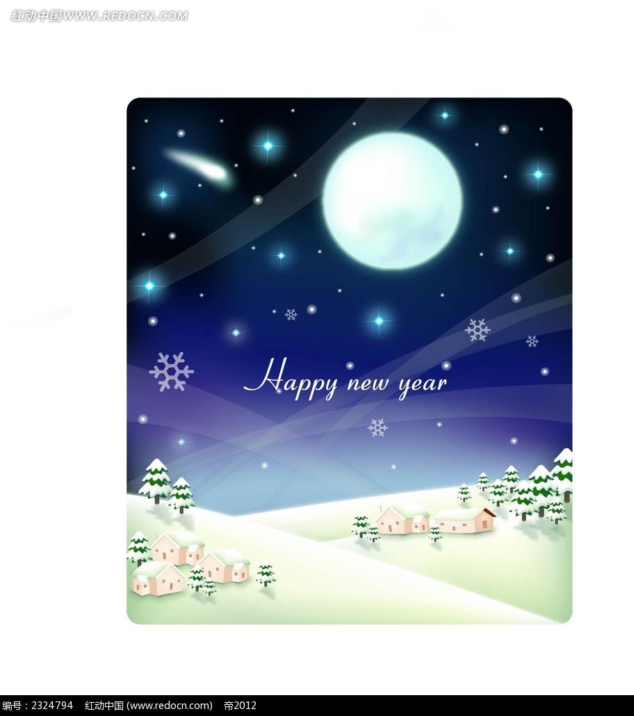 乡村夜景雪景星光手绘背景画