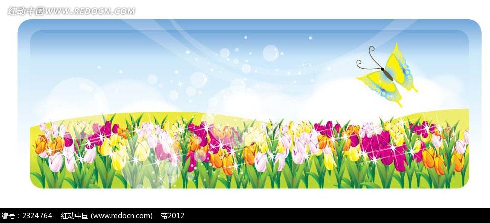 鲜花蝴蝶星光手绘背景画