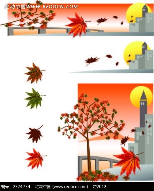 枫树枫叶城市建筑手绘背景画