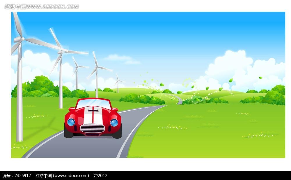 春季乡村美景汽车手绘背景画