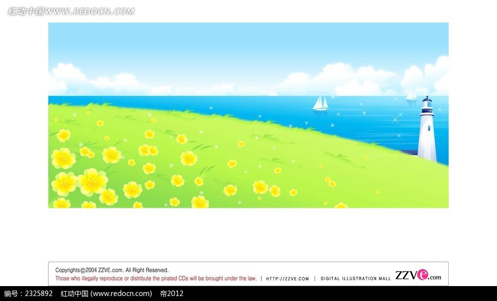春天乡村海景手绘背景画