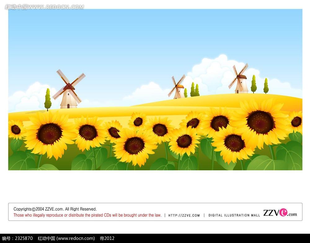乡村风车向日葵手绘背景画