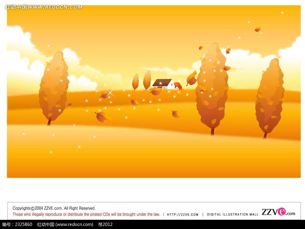 橙色秋季乡村美景手绘背景画