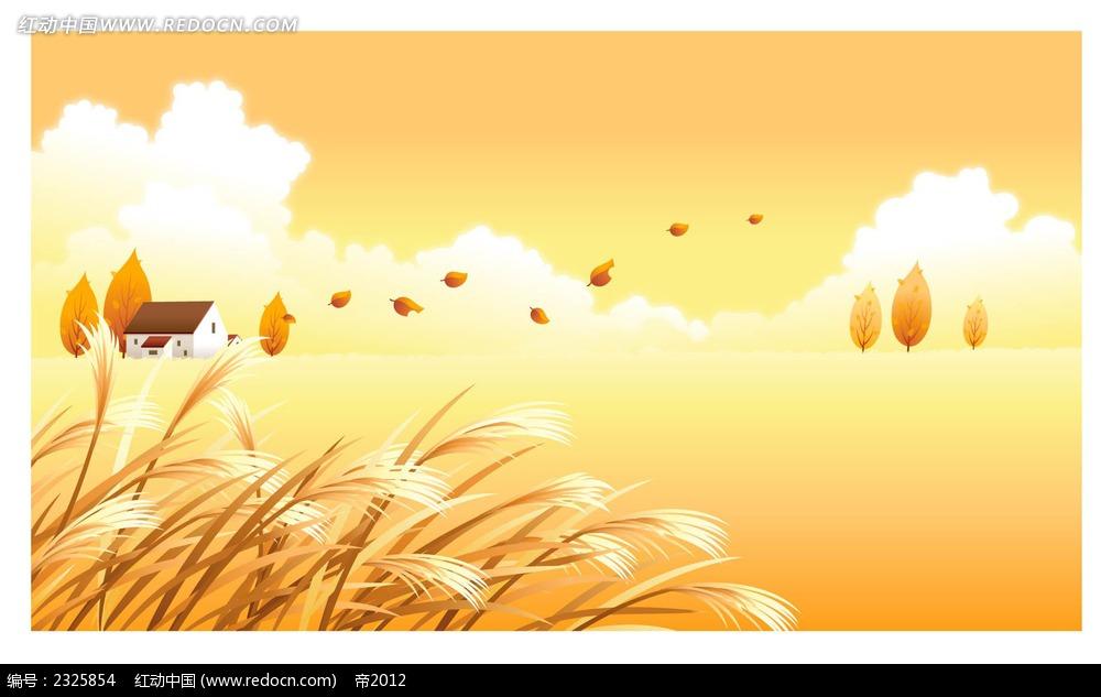 秋季乡村芦苇手绘背景画