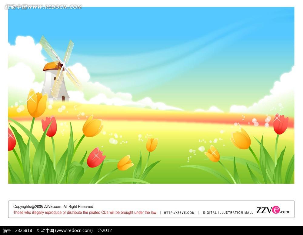 蓝天白云风车小花手绘背景画