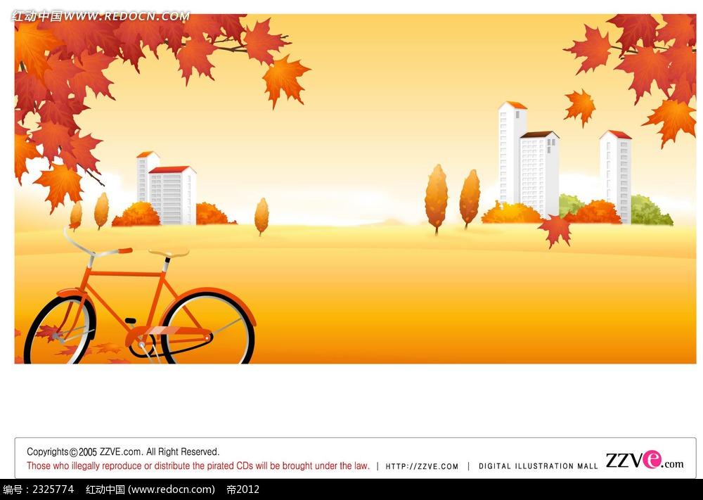 秋季城市枫叶自行车手绘背景画