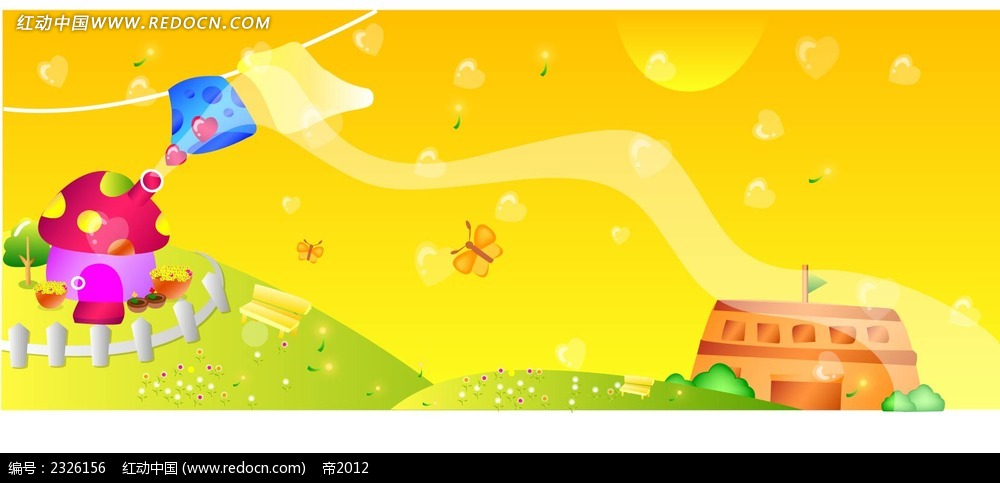 秋季儿童乐园手绘背景画