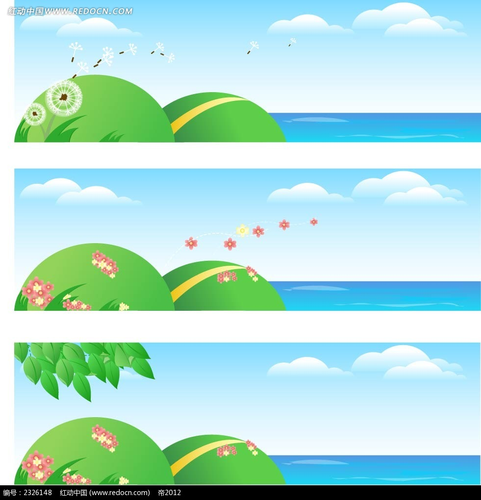 大海小花蒲公英手绘风景画