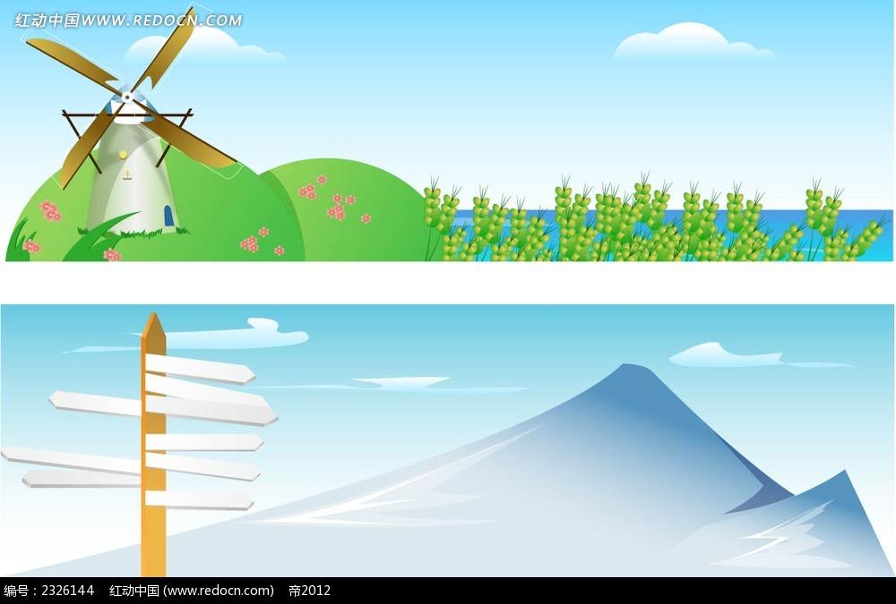 蓝天白云大海风车路牌手绘风景画