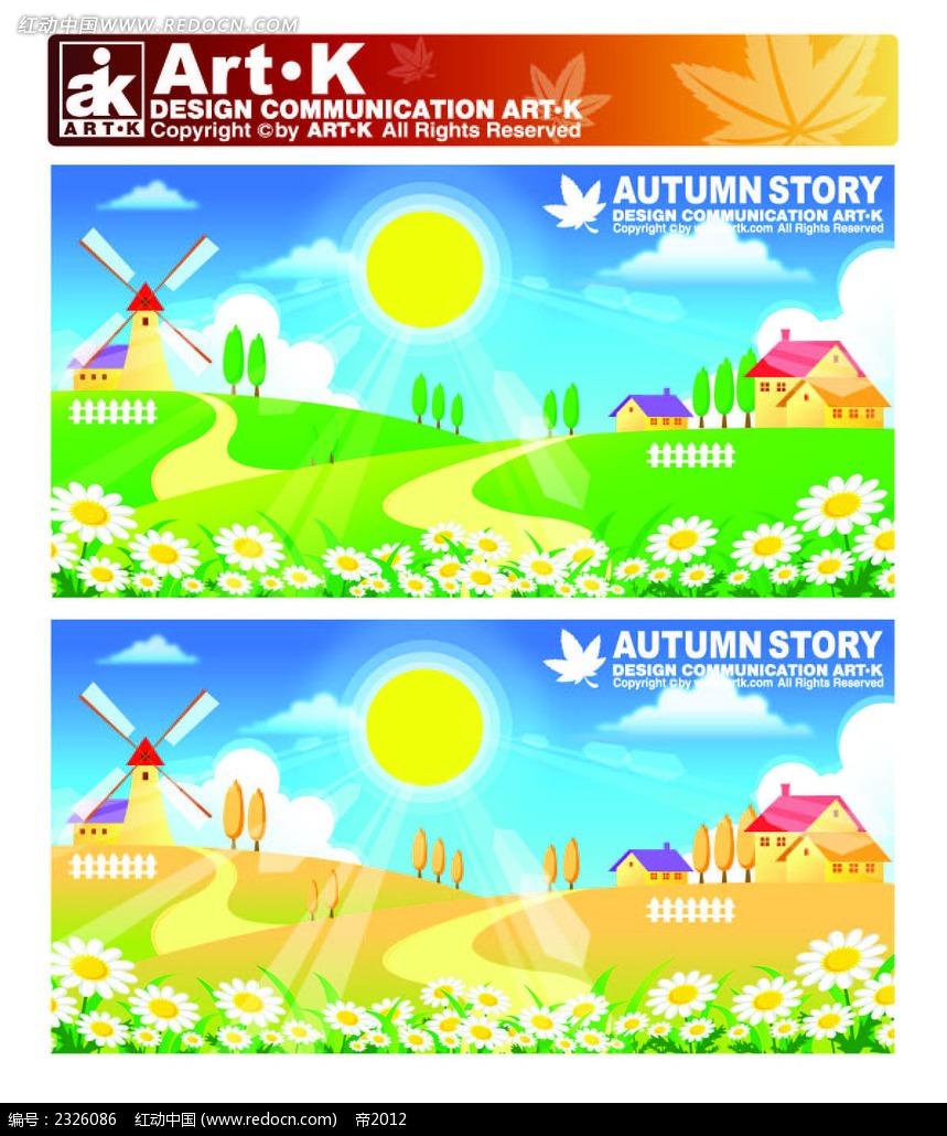 秋季乡村美景手绘背景画