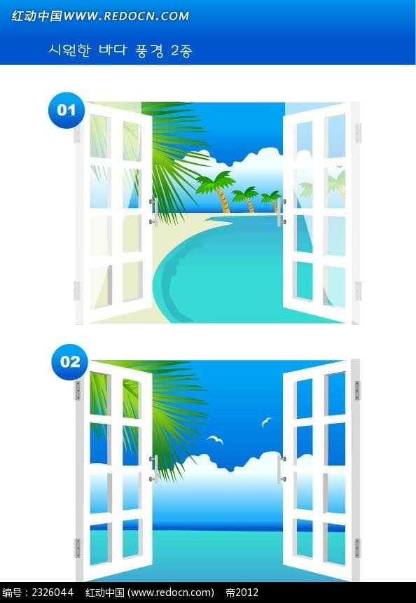 窗外大海海景手绘背景画ai免费下载_底纹背景素材