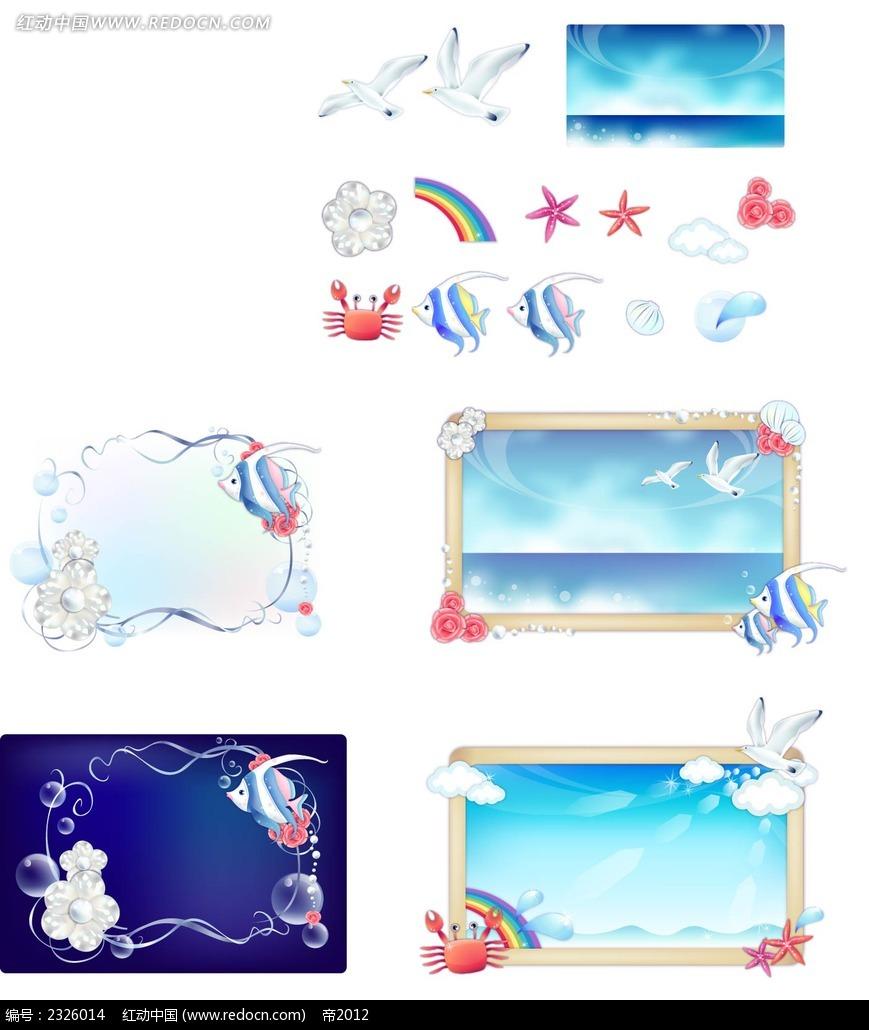 蓝天白云海景花纹边框画