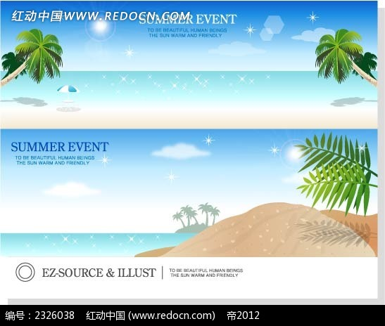 沙滩大海蓝天白云手绘背景画