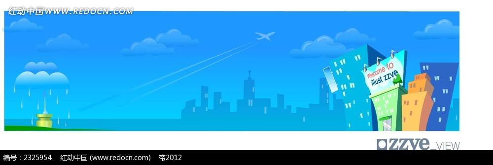 城市背景手绘背景画