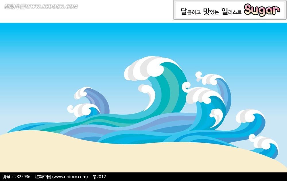 沙滩海浪手绘背景画