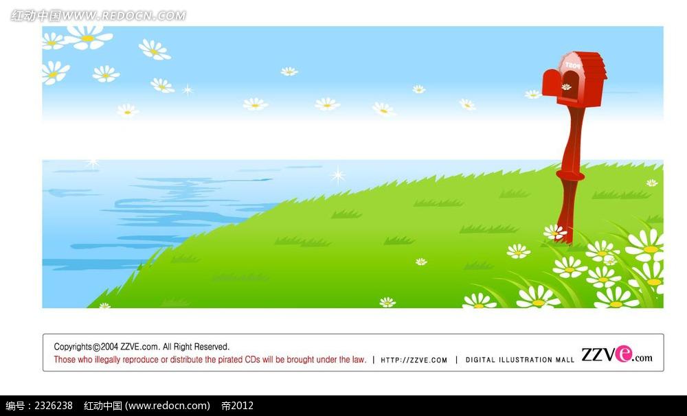 邮筒草地大海小花手绘背景画