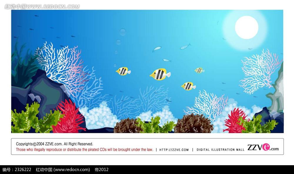 海底世界手绘背景画