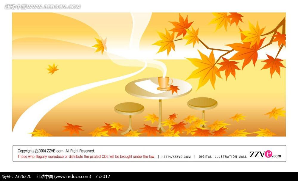 秋季枫叶咖啡手绘背景画
