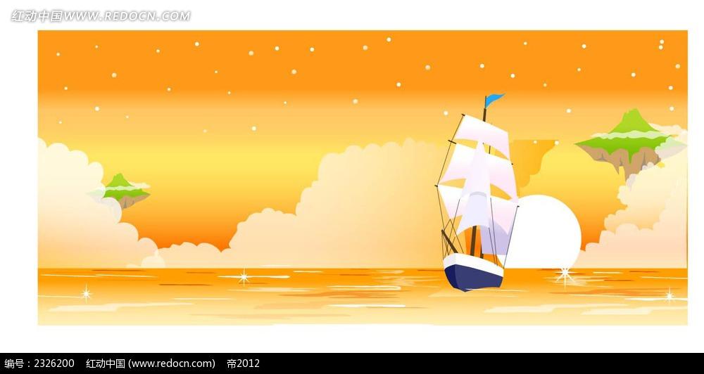 橙色大海航行手绘背景画