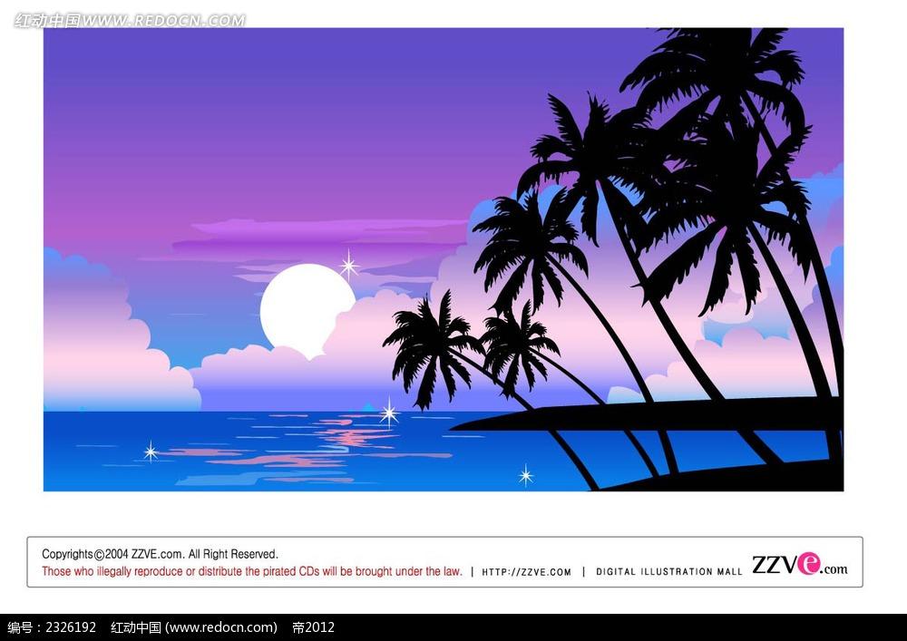 紫色椰岛大海手绘背景画ai素材免费下载(编号2326192)