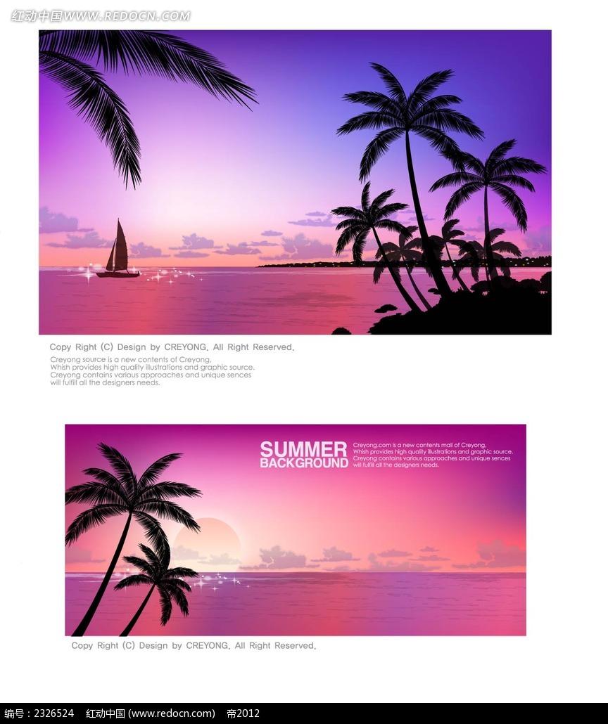 夏天沙滩海景椰树黄昏手绘背景画