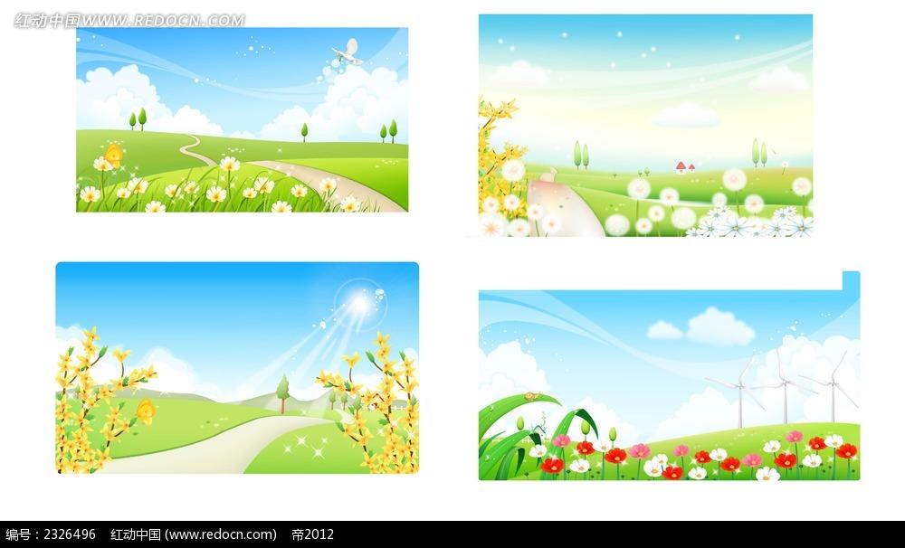 乡村美景小花小草手绘背景画