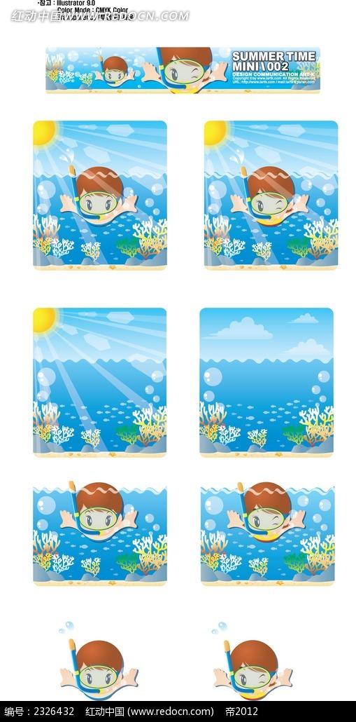 夏季潜水运动手绘背景画