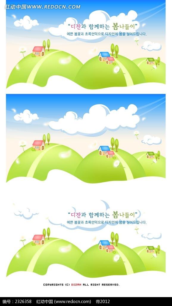 乡村背景蓝天白云手绘背景画