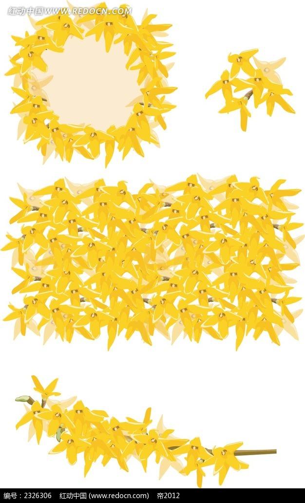 免费素材 矢量素材 花纹边框 底纹背景 小黄花手绘图形  请您分享