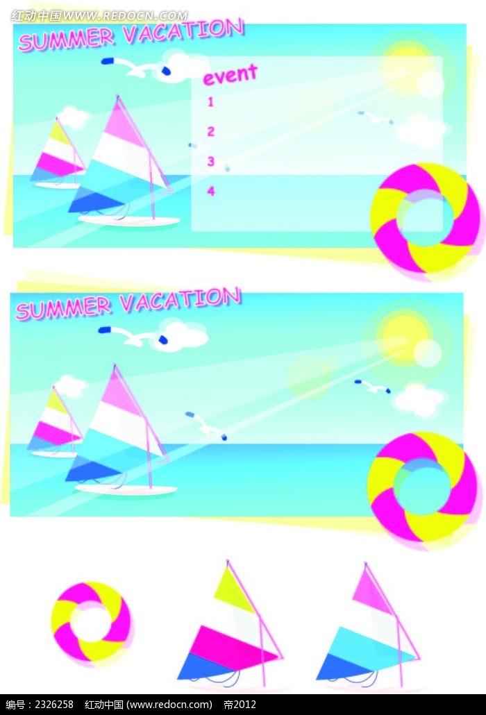 沙滩大海帆船手绘背景画