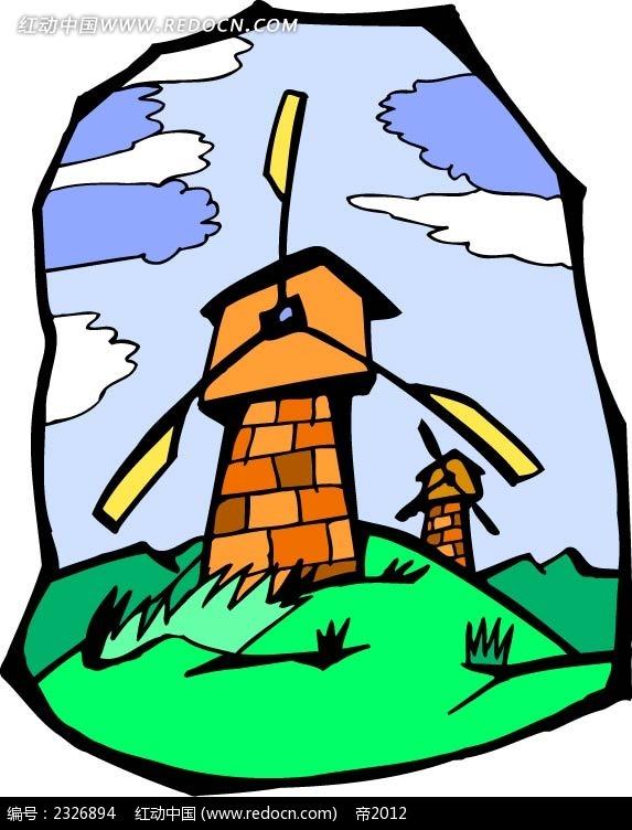 风车手绘背景画
